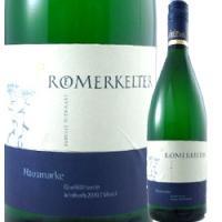 白ワイン ドイツ ルーマンケルター・ハウスマルク・ファインヘルプ 2013(1リットル) ドイツ  1000ml ライトボディ やや辛口 wine|kbwine