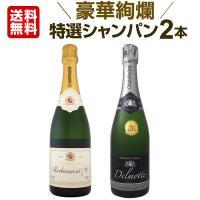 お陰様で京橋ワインも15周年! 日頃のご愛顧に感謝の気持ちを込めまして 特別にご用意致しました 今回...