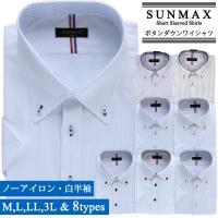 ■商品説明 チラ見せがおしゃれなボタンダウンシャツです。<br>台襟裏と下前立ての別布使...