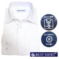■商品説明 ベーシックなホワイトストライプシャツ。 全4種類。 カフスは袖口を締め、袖丈の調整が出来...