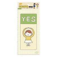 ほぼ日手帳WEEKS用の下敷き。この「Yes・No下敷き」は、絵本作家のヨシタケシンスケさんのイラス...