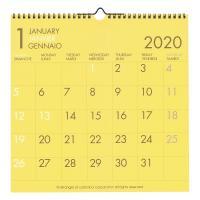 LPカレンダー 壁掛け カラーアソート  2020年1月から2020年12月対応  CLS-A-02