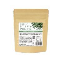 ヤエヤマクロレラ 粒タイプ 沖縄産 200mg×300粒 /健康食品の原料屋