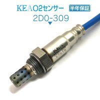 KEA O2センサー 2D0-309 (タント L375S L385S 89465-B2101 エキマニ側用)
