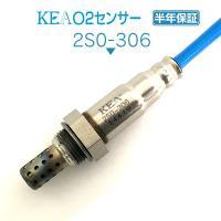 KEA O2センサー 2S0-306 (スクラムワゴン DG64W 1A19-18-861A 1型 2型 ターボ車用)