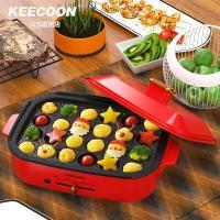 ホットプレート 焼肉プレート KEECOON  たこ焼きプレート 平面プレート  おしゃれ 多機能 2枚セット ホームパーティー 家庭用
