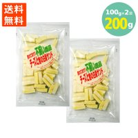 おつまみ・おやつの人気定番商品! くせのない濃厚なチーズ 大人も子供も大好き、一口サイズのチーズおや...