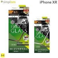 角割れしにくい、硬度10H超強化ゴリラガラスiPhone XR専用硬度10H超強化ゴリラガラスフィ...