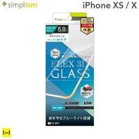 角割れしにくい、全面を覆う複合フレームガラス。iPhone XS/X専用、PETフレーム+強化ガラ...