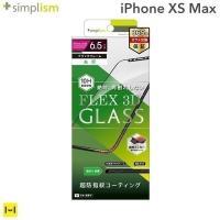 角割れしにくい全面を覆う複合フレームガラスプロテクターiPhone XS Max専用、PETフレーム...