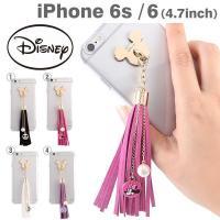 iphone6s ケース ディズニー iphone6 アイフォン6s アイフォン6 カバー  ■商品...