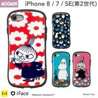 iface ムーミン iPhone 7 ハード ケース カバー アイフェイス アイフォン7 アイホン7 ケース  ムーミン iface First Classケース iphone7 正規品 耐衝撃 ケース