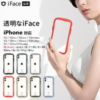 【公式】 iphone11 ケース iphone se2 ケース se 透明 iface アイフェイス Reflection iphone 11pro 8 7 XR XS iPhone 6s 6 8plus 7plus