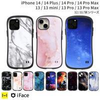 【公式】 iPhone11 ケース 耐衝撃 iPhone11 Pro 11 Pro Max ケース iFace アイフェイス おしゃれ 大理石 宇宙柄 大理石