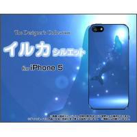 メール便(日本郵便:ゆうパケット)送料無料■対応機種:iPhone5 iPhone5s<br&...
