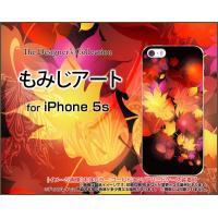 メール便(日本郵便:ゆうパケット)送料無料■対応機種:iPhone5s(アイフォンファイブエス)  ...