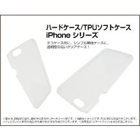 メール便(日本郵便:ゆうパケット)送料無料■対応機種:iPhone6 (アイフォン6) ■対応キャリ...