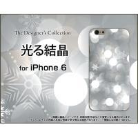 メール便(日本郵便:ゆうパケット)送料無料■対応機種:iPhone6sPlus iPhone6Plu...