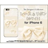 メール便(日本郵便:ゆうパケット)送料無料■対応機種:iPhone 6s (アイフォン 6エス) ■...