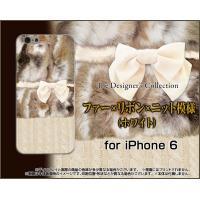 メール便(日本郵便:ゆうパケット)送料無料■対応機種:iPhone 6s Plus (アイフォン 6...