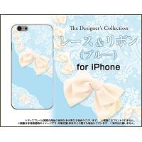 メール便(日本郵便:ゆうパケット)送料無料■対応機種:iPhone 7 Plus(アイフォン 7 プ...