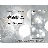 メール便(日本郵便:ゆうパケット)送料無料■対応機種:iPhone SE (アイフォン エスイー) ...