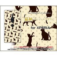 メール便(日本郵便:ゆうパケット)送料無料 ■対応機種:XXPERIA XZ2 Premium [S...
