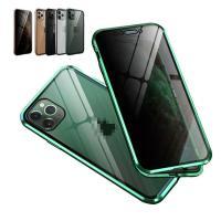 【前後ガラス+覗き見防止】iPhone11 ケース 11 Pro / 11 Pro Max カバー アルミ バンパー クリア 透明 両面 前後 ガラス マグネット