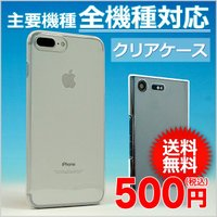 対応機種例: iPhone X iPhone8 iPhone7 iPhone6s iPhone6 i...