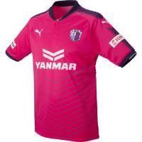 Jリーグ・セレッソ大阪の2017年シーズンモデル、ホーム用半袖レプリカシャツ。 今シーズンからJ1に...