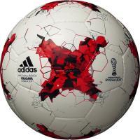 アディダス、FIFA主催大会公式試合球「KRASAVA」、レプリカ3号球・ソフトタイプ。 コンフェデ...