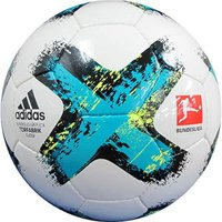 アディダス、サッカーボール4号球。 ドイツ・ブンデスリーガ2017-2018年シーズンに使用される公...