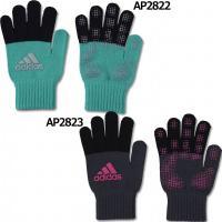 アディダス、手袋。 サッカー日本代表に向けた冬のマストアイテム。コンビネーションしたカラーデザインに...