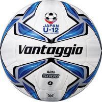 モルテン、定番のヴァンタッジオシリーズ。 今回、4号球としてはじめてアセンテックテクノロジーを採用。...