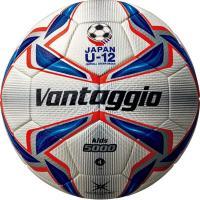 モルテン、サッカーボール4号球。 定番のヴァンタッジオシリーズ。全日本少年サッカー大会唯一の公式試合...