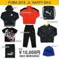 ※この商品は予約商品です。 ※この商品には福袋特別送料が含まれます。 10,000円+500円(商品...
