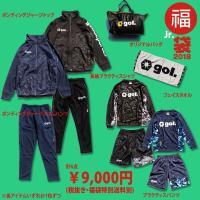 ※この商品は予約商品です。 ※この商品には福袋特別送料が含まれます。 9,000円+500円(商品代...