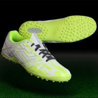 アシックス、フットサルシューズ。 素素足感覚のための柔軟性を追求したTOQUE4の人工芝専用モデル。...