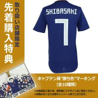 サッカー日本代表2018年モデル、ホームオーセンティックユニフォーム。 キーワードは「勝色(かちいろ...