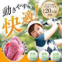 5本指  靴下 スニーカー ソックス【 滑り止め付 】レディース ヨガ ピラティス ジョギング 日本製 五本指
