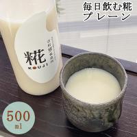 新潟上古町商店街の「古町糀製造所」さんのノンアルコール甘酒です。 糀の力で、お米だけで甘さを引き出し...