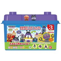 ブロックラボ アンパンマン おおきなバイキンじょうとだだんだんブロックバケツ 新品   知育玩具 おもちゃ (弊社ステッカー付)|kenbill