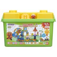 ブロックラボ アンパンマン おおきな観覧車のくるくる 遊園地ブロックバケツ 新品   知育玩具 おもちゃ|kenbill