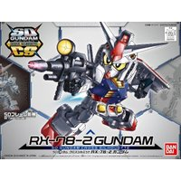 (001) RX-78-2 ガンダム (機動戦士ガンダム) 新品SDガンダム クロスシルエット   ガンプラ バンダイ プラモデル (弊社ステッカー付)|kenbill