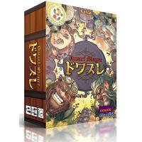 ドワスレ 新品  ボードゲーム アナログゲーム テーブルゲーム ボドゲ|kenbill