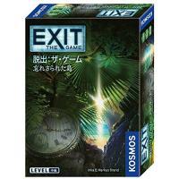 EXIT 脱出:ザ・ゲーム 忘れさられた島 新品  ボードゲーム アナログゲーム テーブルゲーム ボドゲ kenbill