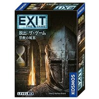 EXIT 脱出:ザ・ゲーム 禁断の城塞 新品  ボードゲーム アナログゲーム テーブルゲーム ボドゲ kenbill