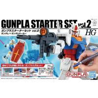 1/144 ガンプラスターターセット Vol.2 (再販) 新品HGUC   ガンプラ プラモデル kenbill