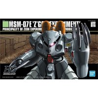 1/144 (039)MSM-07E ズゴックE (機動戦士ガンダム0080 ポケットの中の戦争)(再販) 新品HGUC   ガンプラ プラモデル (弊社ステッカー付)|kenbill