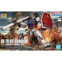 HG 1/144 (026) RX-78-02 ガンダム (機動戦士ガンダム THE ORIGIN) 新品  ガンプラ プラモデル
